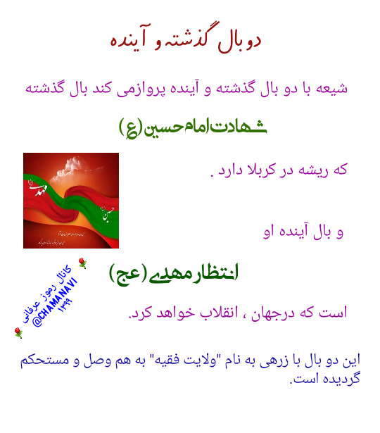 http://khateratejang.avablog.ir/upload/picture/quote_1604262682816[1].png